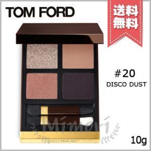 【送料無料】TOM FORD トムフォード アイ カラー クォード #20 DISCO DUST ディスコ ダスト 10g mimori