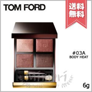 【送料無料】TOM FORD トムフォード アイ カラー クォード #03 BODY HEAT ボディヒート 6g mimori