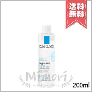ラロッシュポゼ トレリアン 薬用モイスチャーローション 200ml