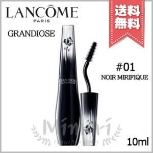 【送料無料】LANCOME ランコム グランディオーズ #01 ノワールミリフィック 10g mimori