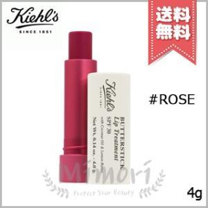 【送料無料】KIEHLS キールズ バタースティック リップ トリートメント SPF 30 #ROSE ローズ 4g