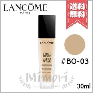 【送料無料】LANCOME ランコム タンイドルウルトラウェアリキッド #BO-03 SPF38 P...