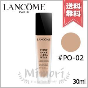 【送料無料】LANCOME ランコム タンイドルウルトラウェアリキッド SPF38 PA+++ #P...