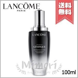 【送料無料】LANCOME ランコム ジェニフィック アドバンスト N 100ml ※2019年2月...