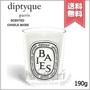 diptyque ディプティック キャンドル ベ 190g