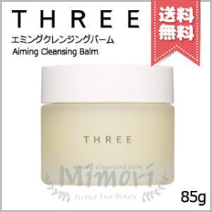 【 商品名 】 スリー エミング クレンジングバーム  【 ブランド 】 THREE スリー  【 ...