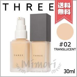 【送料無料】THREE スリー アルティメイトプロテクティブプリスティーン プライマー #02 トラ...