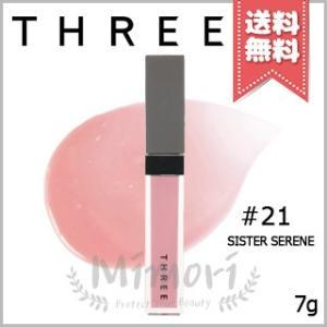 【送料無料】THREE スリー シマリング リップジャム #21 SISTER SERENE 7g|mimori