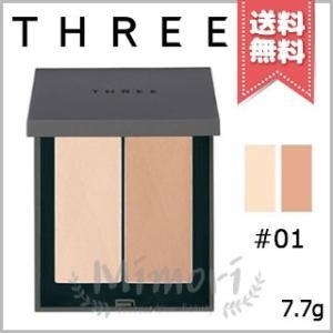 【 商品名 】 スリー コントラスト デュオ #01                THREE CO...