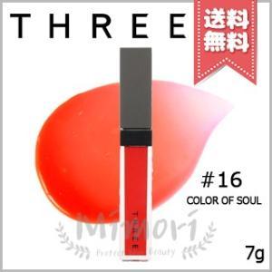 【 商品名 】  スリー シマリング リップジャム #16 COLOR OF SOUL       ...