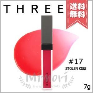 【 商品名 】  スリー シマリング リップジャム #17 STOLEN KISS         ...