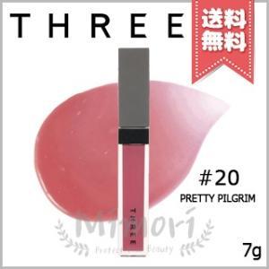 【 商品名 】  スリー シマリング リップジャム #20 PRETTY PILGRIM      ...