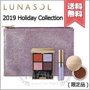 【送料無料】LUNASOL ルナソル ホリデーフェイバリット2019 ※2019年 限定品 クリスマ...