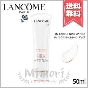 【送料無料】LANCOME ランコム UVエクスペール トーン アップ SPF50+ PA++++ 50ml|mimori