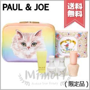 【送料無料】PAUL&JOE ポール&ジョー トラベルキット ※スキンケアセット限定品