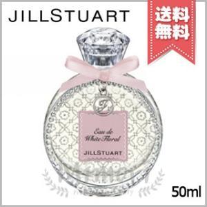 【送料無料】JILL STUART ジルスチュアート リラックス オード ホワイトフローラル 50ml