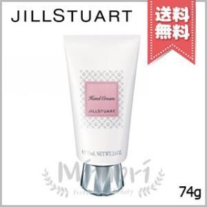 【送料無料】JILLSTUART ジルスチュアート リラックス ハンドクリーム 75g