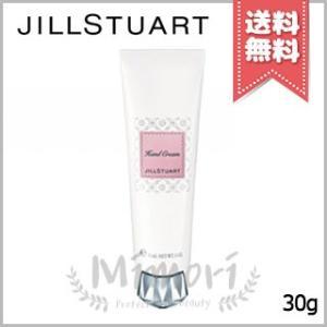 【 商品名 】  ジルスチュアート リラックス ハンドクリーム                 JI...