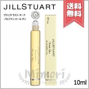 【送料無料】JILLSTUART ジルスチュアート ヴァニラ ラスト オード パルファン ロールオン 10ml