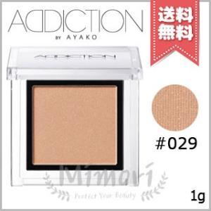 【送料無料】ADDICTION アディクション ザ アイシャドウ #029 1g