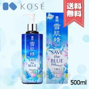 【 商品名 】 コーセー 雪肌精 化粧水       【 ブランド 】 KOSE コーセー 雪肌精 ...