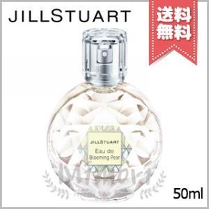 【送料無料】JILL STUART ジルスチュアート オード ブルーミングペアー 50ml