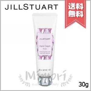 【送料無料】JILL STUART ジルスチュアート ハンドクリーム ロージーズ 30g