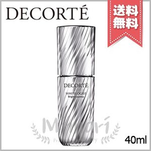 【送料無料】COSME DECORTE コスメデコルテ ホワイトロジスト ブライト エクスプレス 4...