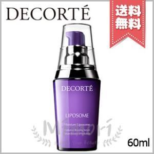 【送料無料】COSME DECORTE コスメデコルテ モイスチュアリポソーム 60ml|mimori