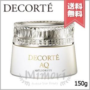 【送料無料】COSME DECORTE コスメデコルテ AQ ミリオリティ リペア クレンジングクリ...
