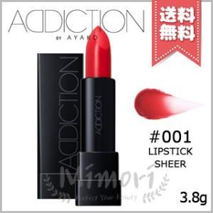 【送料無料】ADDICTION アディクション リップスティック シアー #001 3.8g