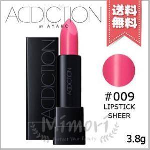 【送料無料】ADDICTION アディクション リップスティック シアー #009 Baby ベイビ...