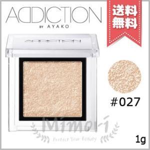 【送料無料】ADDICTION アディクション ザ アイシャドウ #027 1g