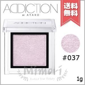 【送料無料】ADDICTION アディクション ザ アイシャドウ #037 1g