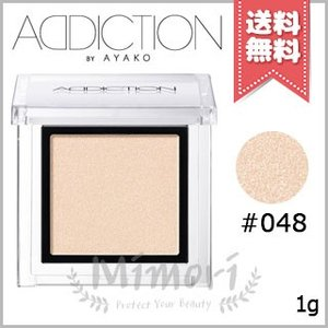 【送料無料】ADDICTION アディクション ザ アイシャドウ #048 1g|mimori