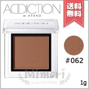 【送料無料】ADDICTION アディクション ザ アイシャドウ #062 1g