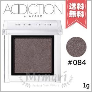 【送料無料】ADDICTION アディクション ザ アイシャドウ #084 1g