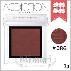 【送料無料】ADDICTION アディクション ザ アイシャドウ #086 1g