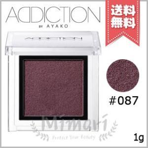 【送料無料】ADDICTION アディクション ザ アイシャドウ #087 1g