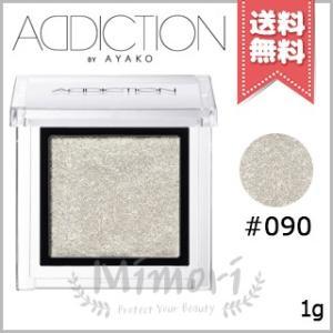【送料無料】ADDICTION アディクション ザ アイシャドウ #090 1g