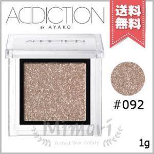 【送料無料】ADDICTION アディクション ザ アイシャドウ #092 1g