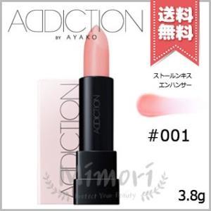 【送料無料】ADDICTION アディクション ストールンキス エンハンサー #001 3.8g