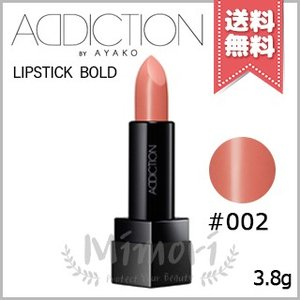 【送料無料】ADDICTION アディクション ザ リップスティック ボールド #002