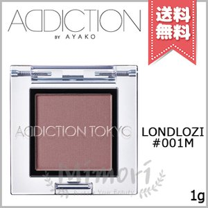 【送料無料】ADDICTION アディクション ザ アイシャドウ マット #001M 1g mimori