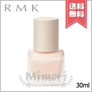 【送料無料】RMK メイクアップベース 30m