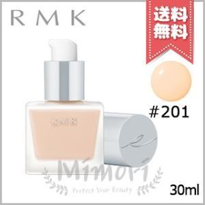 【送料無料】RMK リクイドファンデーション #201 SPF14・PA++ 30ml