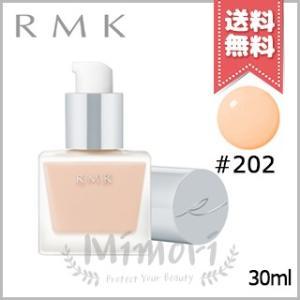 【送料無料】RMK リクイドファンデーション #202 SPF14・PA++ 30ml