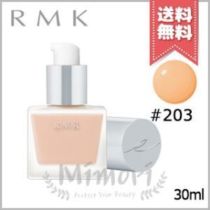 【送料無料】RMK リクイドファンデーション #203 SPF14・PA++ 30ml