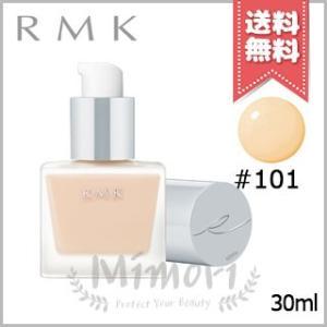 【送料無料】RMK リクイドファンデーション #101 SPF14・PA++ 30ml