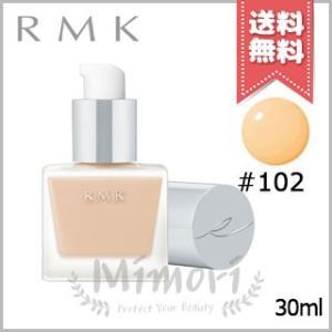 【送料無料】RMK リクイドファンデーション #102 SPF14・PA++ 30ml